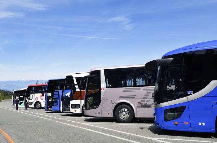 Tout sur la formation capacité transport